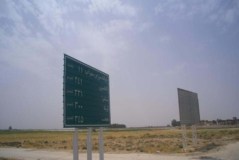 تردد زوار از مرز مهران به حالت عادی بازگشت