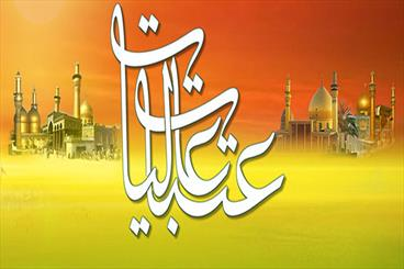 صحن حضرت زینب سلام الله علیها در کربلا