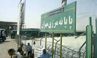 دهها هزار زائر ایرانی وارد عراق شدهاند