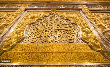 تصاویری از کتیبههای حرم حضرت ابوالفضل العباس (ع)
