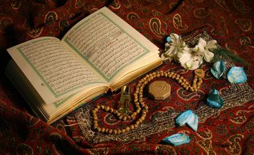 غزلی مناجاتی به مناسبت فرا رسیدن حلول ماه مبارک رمضان