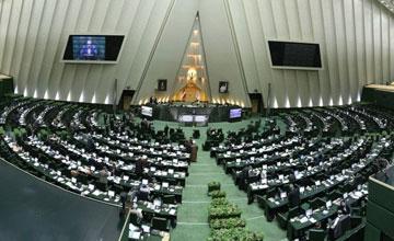نمایندگان مجلس تکالیف دولت را برای برگزاری سالانه مراسم راهپیمایی اربعین مشخص کردند