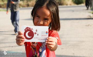 کلیپی زیبا از پخش و توزیع بستههای افطاری در بین پناهجویان افغانستانی در ایران با نام امام حسین (ع)