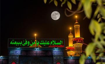 ویژه برنامههای آستان مقدس عباسی در ماه رمضان