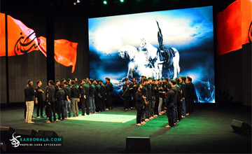 گزارش تصویری از اجرای ویژه آیینهای عاشورایی ملل اسلامی در برج میلاد