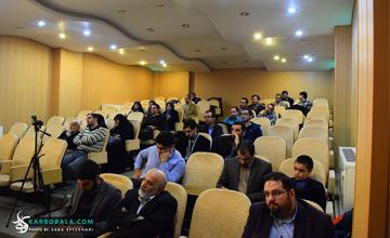 نشست «بررسی مقایسهای بین ذبیح مقدس در کتاب ارمیا و ذبح عظیم در روایات اسلامی» در دانشگاه تهران برگزار شد + تصاویر