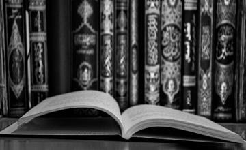 16 فروردین: درگذشت استاد حاج علی آهی