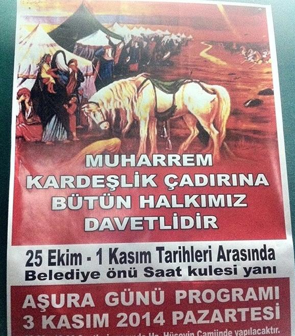 «چادر عاشورا» در استانبول برپا میشود