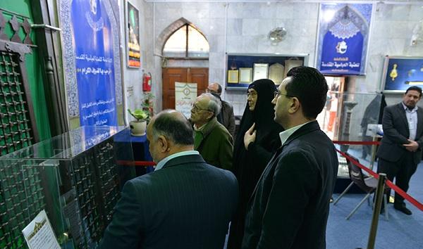 بازدید هیات آلمانی از موزه حرم حضرت عباس علیهالسلام