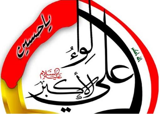 تیپ حضرت علی اکبر(ع) در جبهه جنگ با داعش