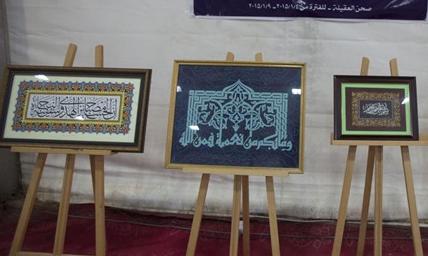نمایشگاه آثار خوشنویسی و تذهیب در حرم امام حسین(ع)