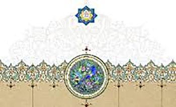 «مسیبنامه»؛ بزرگترین میراث عاشورایی جهان اسلام
