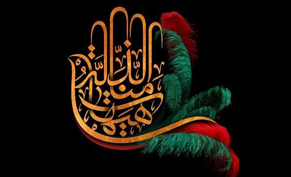 بلای اعظم حسین برای هدایت امت