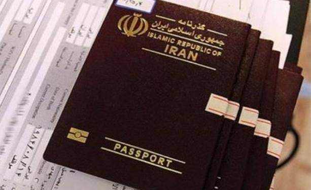 معرفی دفاتر زیارتی تهران برای صدور ویزای اربعین + آدرس
