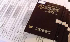 سفر هوایی زائران ایرانی بدون ویزا به عراق