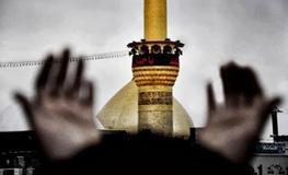 حال و هوای کربلا در روز عرفه + فیلم