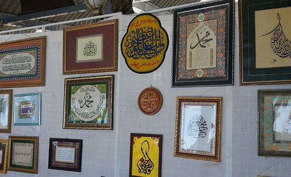 نمایشگاه خوشنویسی قرآن و حدیث در کربلا