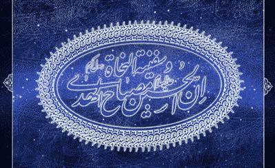 امام حسین (ع) دلیل مسلمان شدن من هستند