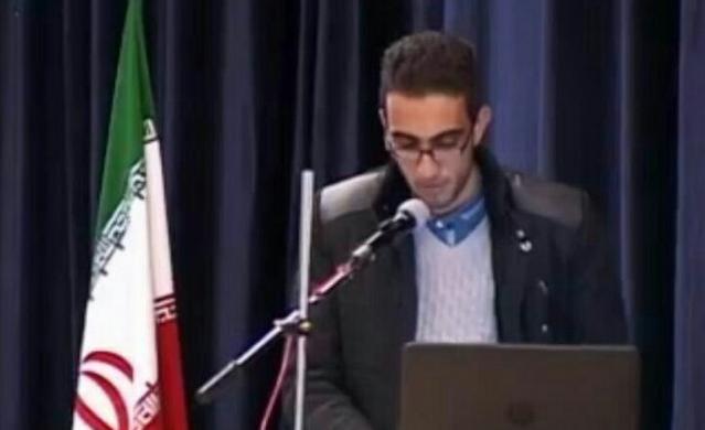 «جایگاه امام حسین (ع) در تفاسیر شیعی» منتشر شد