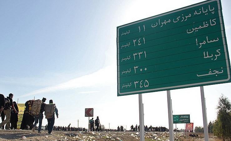 پارکینگ بزرگ اربعین در مهران آماده شد