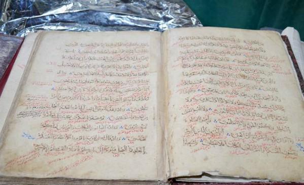 امام باقر (ع) راوی موثق کربلا