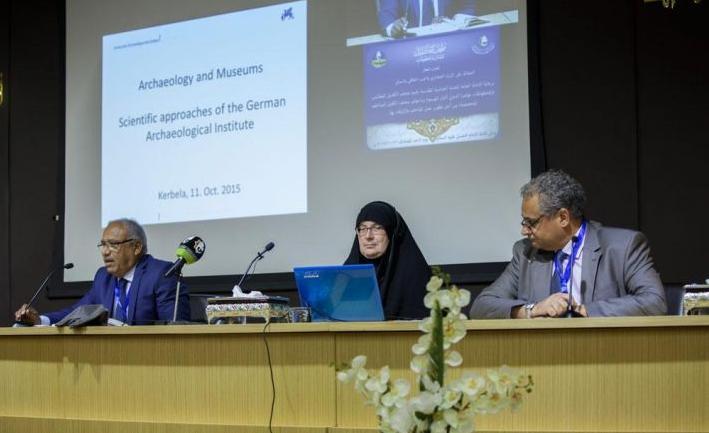 حضور ایران در همایش بینالمللی «موزهها» در الکفیل