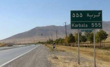 اولین گردنه بزرگراه کربلا به استان کرمانشاه ایمن سازی شد