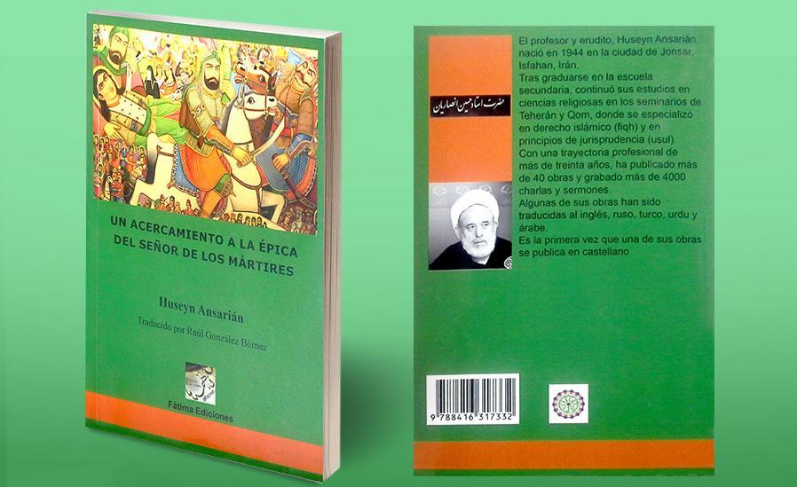 انتشار کتابی با موضوع «حماسه امام حسین علیهالسلام» به زبان اسپانیایی