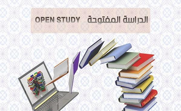 آموزش مجازی علوم دینی در آستان حسینی