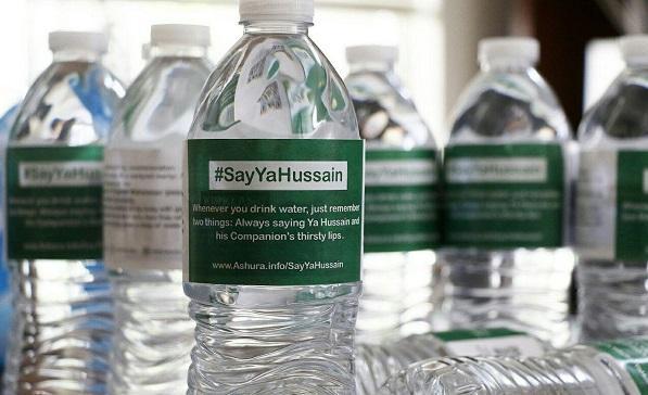 کمپین «بگو یا حسین» توسط شیعیان آمریکا راهاندازی شد