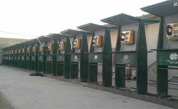 محل تلفن عمومیهای رایگان در مسیر کربلا