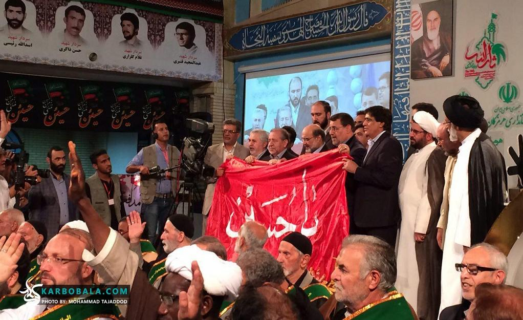 اختتامیه چهاردهمین اجلاس پیرغلامان حسینی برگزار شد