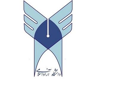 برگزاری همایش سبک زندگی امام حسین (ع) و انسان معاصر