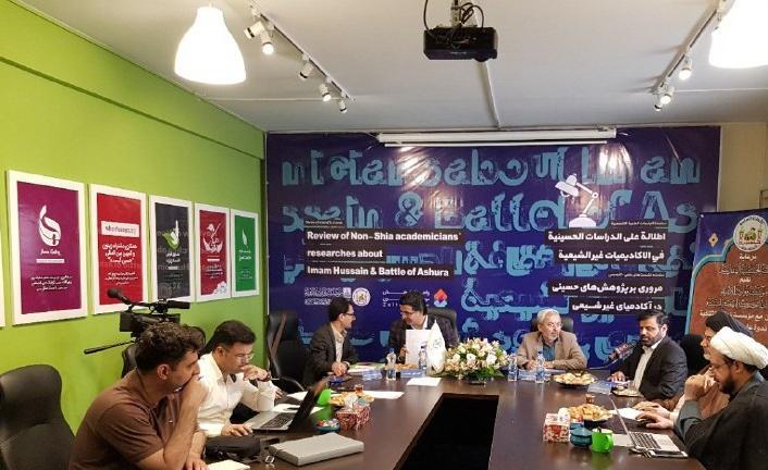 گزارش نشست عاشورا پژوهی در آکادمیای غیر شیعی