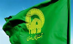 رونمایی از کتاب «اطلس تاریخی سادات ایران»