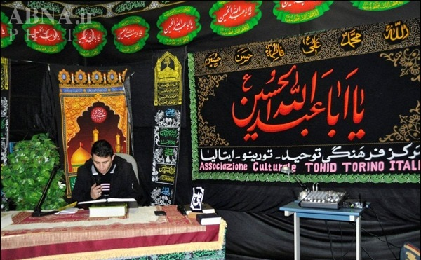 مراسم عزاداری دهه آخر صفر در تورینو
