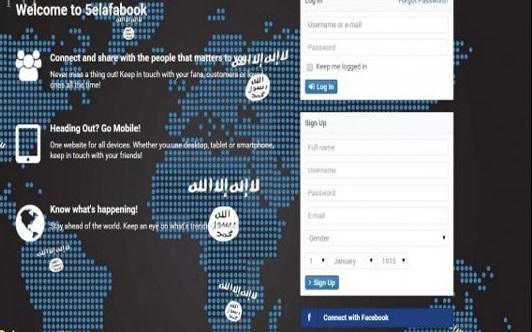 داعش «شبکه اجتماعی» راه اندازی کرد!