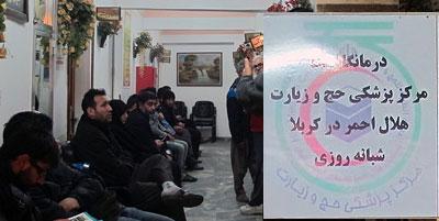 فوت 22 ایرانی در اربعین/ مراجعه 4هزار بیمار در یک روز