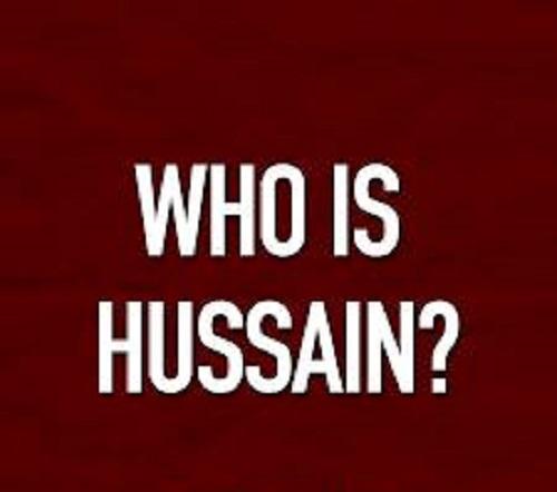 فراخوان «امام حسین (ع) کیست؟» در لندن