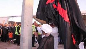 محاکمه به اتهام جایگزینی پرچم سیاه حسینی با پرچم سبز سعودی