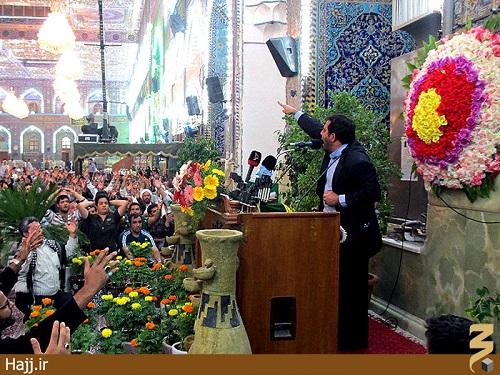 جشن غدیر در حرم امام حسین علیه السلام (گالری تصاویر)