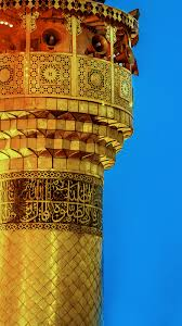 غبارروبی گلدستههای حرم امام حسین (ع)