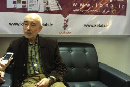 ابوالقاسم حسینجانی: هفته کتاب مناسبت خوبی برای بازنگری در محتوای کتابهای دینی است