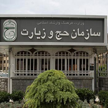 پیش بینی حضور ۸۰۰ هزار ایرانی در اربعین