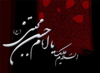 مراحل پایانی احداث مجتمع فرهنگی امام حسن مجتبی درکربلا