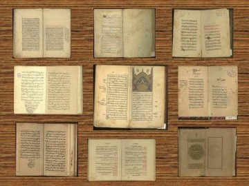 عناوین کتابهای سنگی درباره امام حسین (ع)