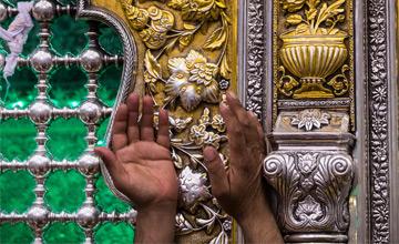 دستانم را به حرمت دخیل میکنم / قسمت چهارم / گزارش تصویری