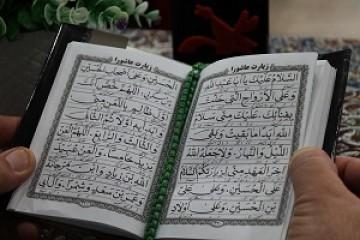 زیارت عاشورا، حکایت از عظمت مصیبت امام حسین (ع) دارد