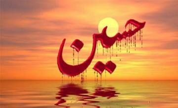 عطش امام حسین (ع) و اهل بیت ایشان از مسلمات تاریخ است