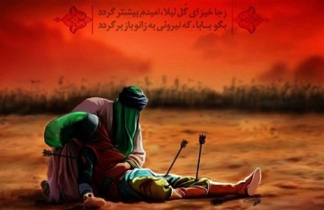 امام حسین (ع) در لحظه شهادت چهار نفر بیش از اندازه بیتاب شدند